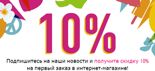 Акции THE BODY SHOP в Дербенте
